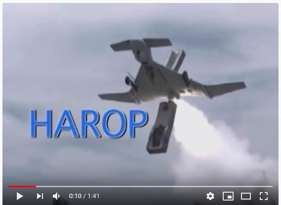 מתוך סרטון של התעשייה האווירית
