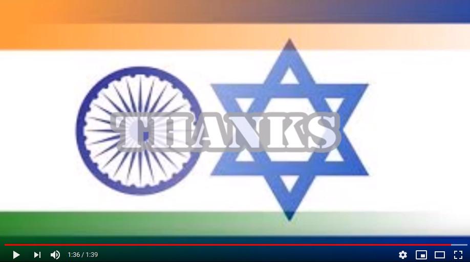 סרטון של אימון משותף של כוחות מיוחדים הודים וישראלים. נובמבר 2017. צילום מסך יוטיוב