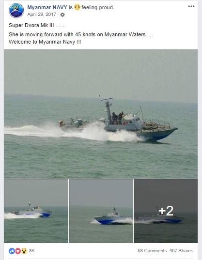 """תמונות של סופר דבורה עם הכיתוב: """"סופר דבורה 3MK... ברוכה הבאה לחיל הים המיאנמרי!!!"""". תמונה מתוך עמוד הפייסבוק של חיל הים של מיאנמר"""