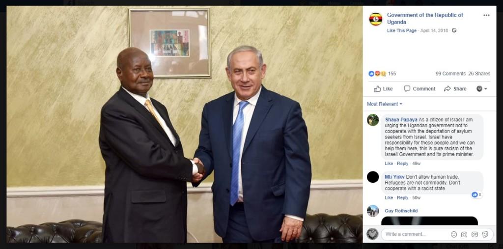 בנימין נתניהו ויורי מוסווני. תמונה מתוך עמוד הפייסבוק של ממשלת הרפובלקיה של אוגנדה