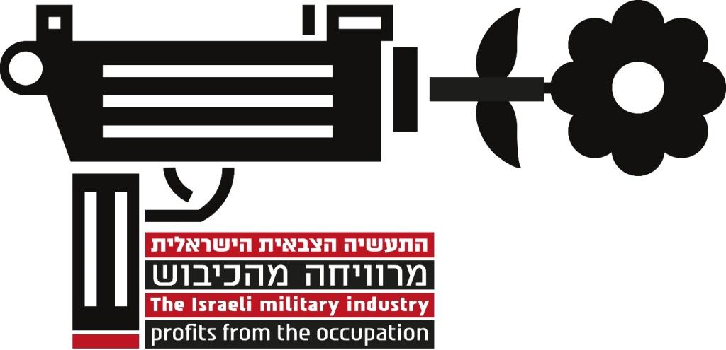 התעשייה הצבאית הישראלית מרוויחה מהכיבוש