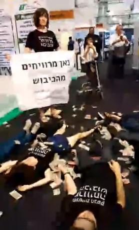 """פעולה ישירה בתערוכת ISDEF בת""""א, יוני 2017"""